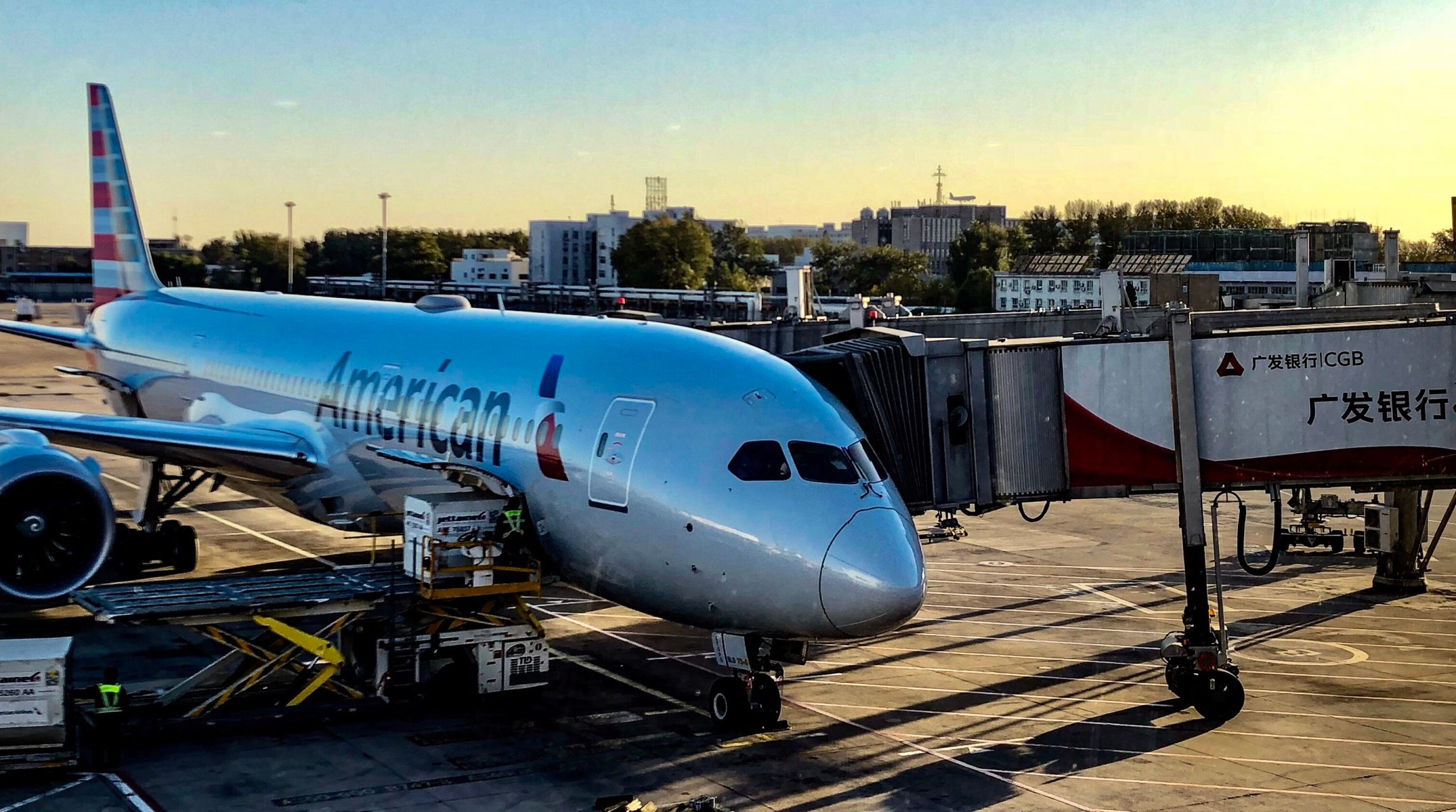 American Airlines 2018 Year In Review World Travel With